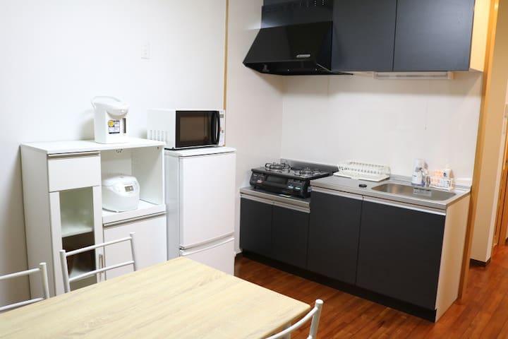 Condominium type · 2DK non smoking