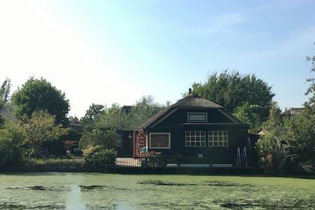 Charmant huis aan het water - Moordrecht - 獨棟