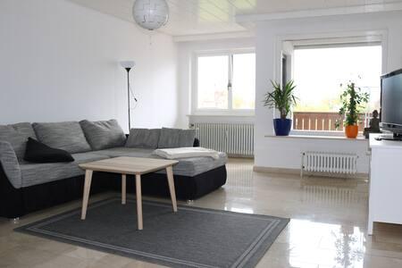 Sonniges, zentrales Appartement mit großem Balkon - 班贝格(Bamberg) - 公寓