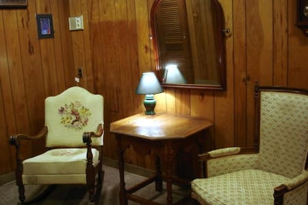Fairhunt Farm Guest Quarters - Scottsville - Apartment
