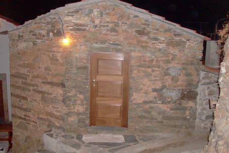 Casa da Capela - Turismo Rural - Alvares, Góis, Portugal