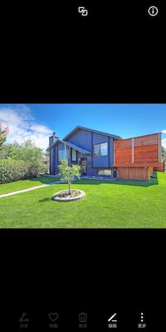 newly renovated cozy home, NW, beddington height
