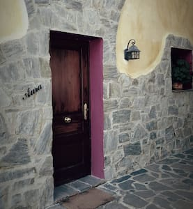 Apartamento de 2 a 4 personas - Girona - Apartamento