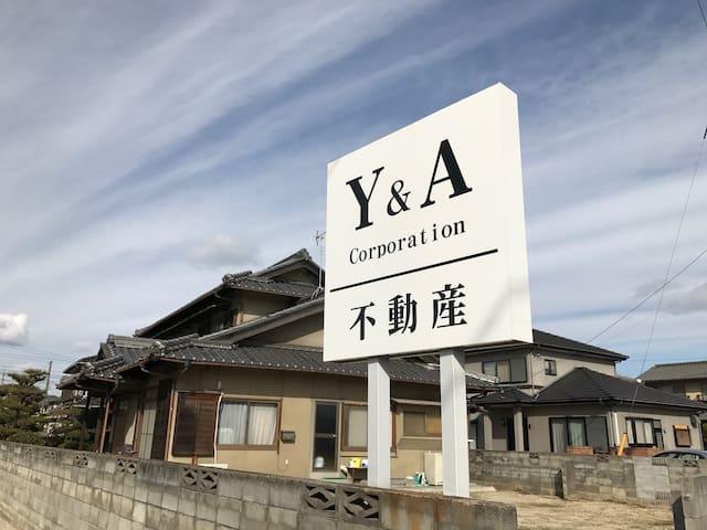 10min kurasiki sta (329-9 Hiyose-cyo Kurashiki) - Kurashiki-shi - Maison