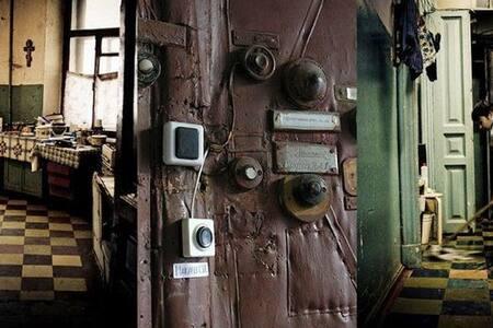 Квартира с ремонтом СССР - Киев