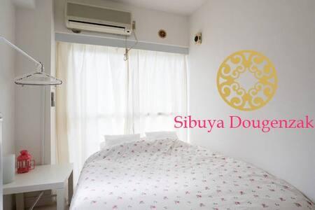 渋谷 Shibuya4min/Dougenzaka/109 - Shibuya - Appartement