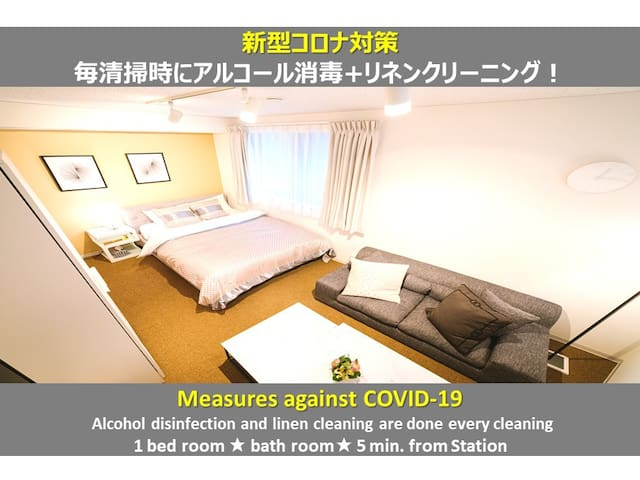 [101]New apartment 1 room Shinjuku 4min by train