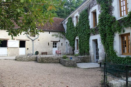 Peaceful Mill in the Loire Valley near MONTRESOR. - Beaumont-Village - Inny