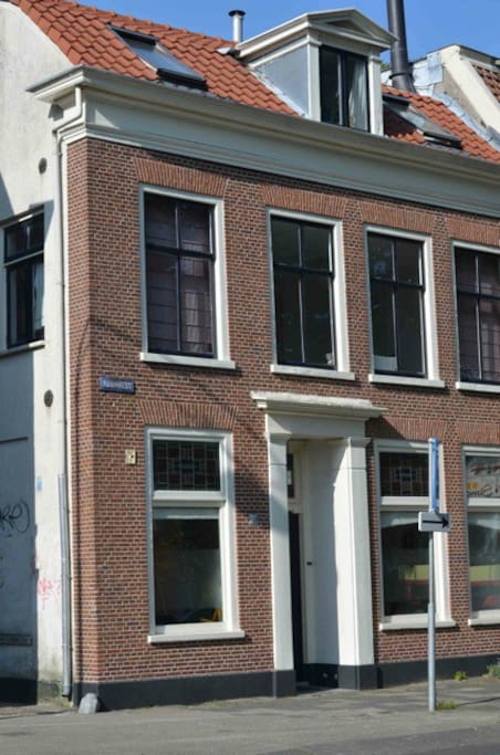 Complete Haarlem town house