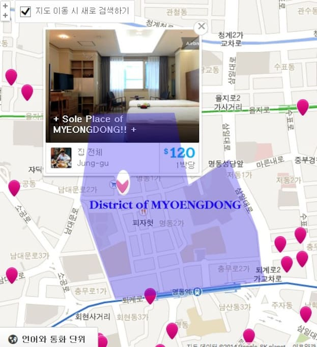 Location is not close with, but just Core of Myeongdong district - Only One in Airbnb!