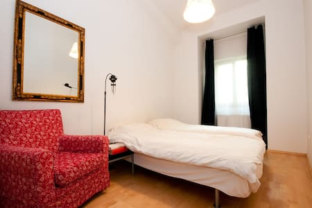 Studio Apartment in Prague Centre - Prague 1 - Apartamento