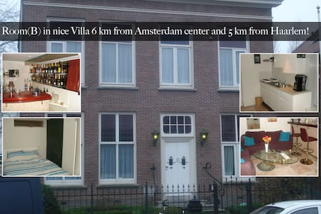 Room(B) in Villa Halfweg 6km to Amsterdam center! - Halfweg