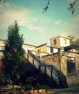 RIVERFRONT HISTORIC LOFT - Athens