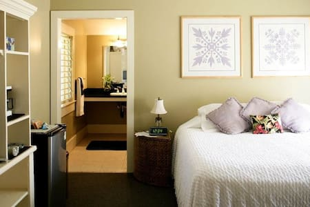 Inn Waimea- Taro Room - Waimea