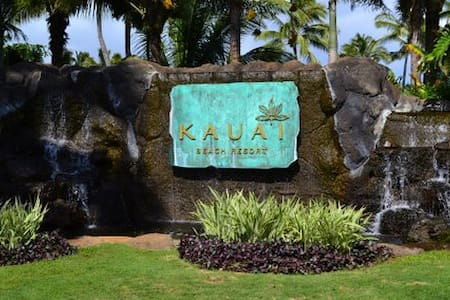 Kauai Beach Resort - May special $99 - 리휴(Lihue)