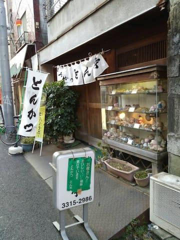 test - Yokosuka - Appartement