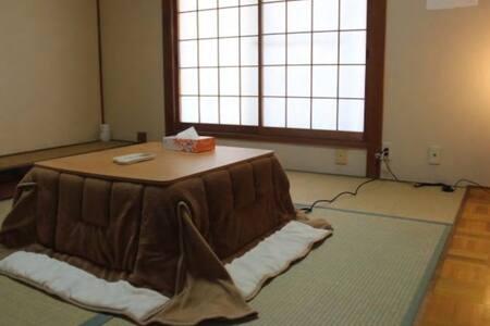 s11P★2TrainLine5minWalk★USJ&Namba&Kyoto★wifi - Konohana-ku, Ōsaka-shi - บ้าน
