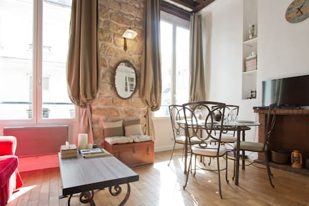 Cosy Apartment in Rue des Rosiers  - Paris - Lägenhet