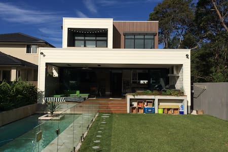 Unique Family Retreat near Manly - North Balgowlah - Hus