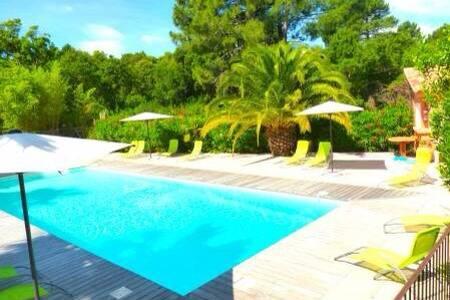 Magnifique villa avec piscine  - House