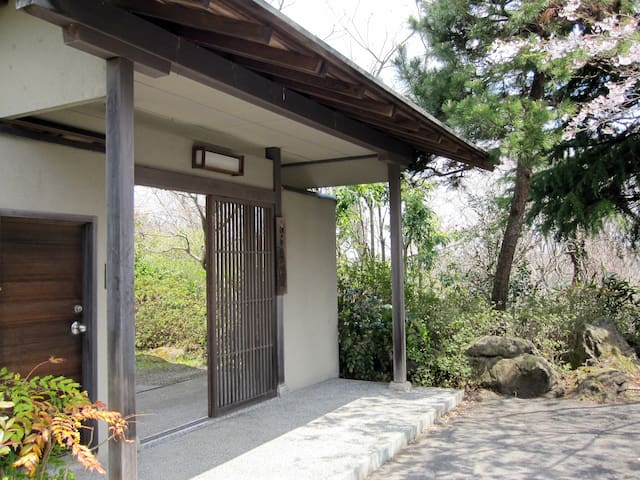 Amazing tea ceremony and stay!!! - Kurokawagun - Huis