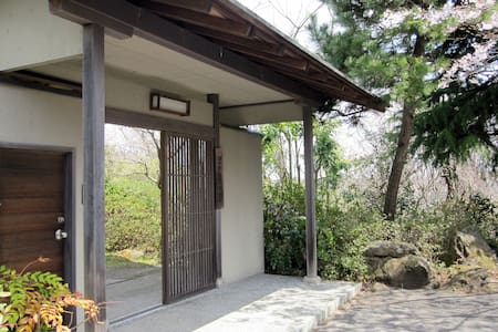 Amazing tea ceremony and stay!!! - Kurokawagun - Hus