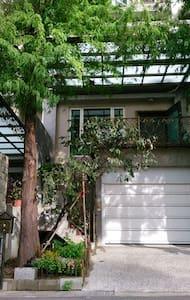 【蓬門花徑】-台灣南投中興新村民宿、自由行、背包客 - 南投市