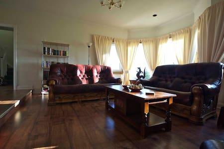 Modern Large Scenic Private House - Evanton - Dům