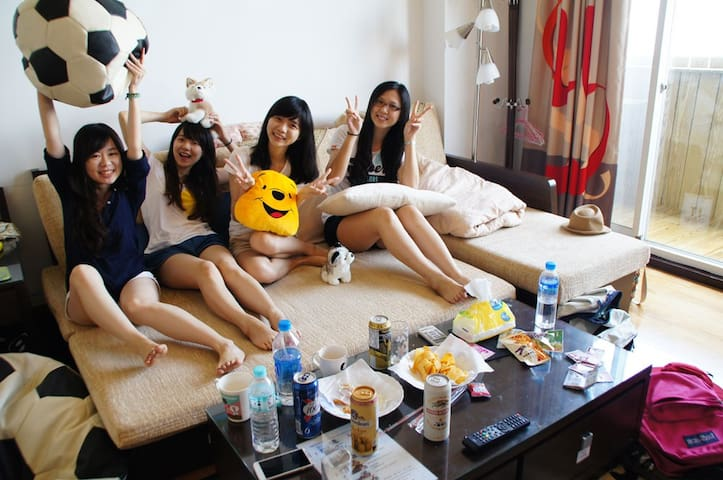 Taipei (MRT+BUS) Seaview House  - Sanzhi District - Apartament