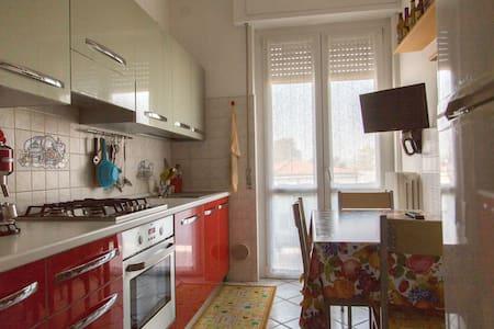 Luca's house - Grandate