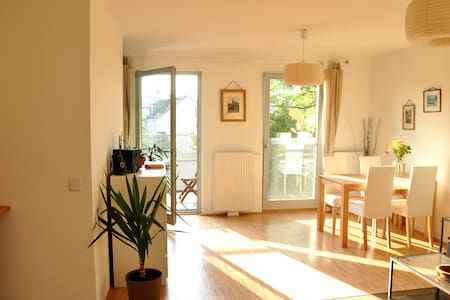 **STYLISH Apartment with BALCONY** - Vienna - Apartment