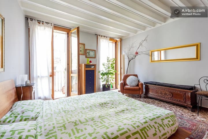 Ampia matrimonale centro storico - Vicenza - Apartment