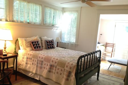 Private room close to Washington DC - Такома-Парк
