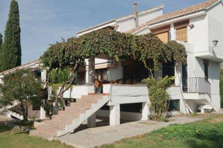 VILLA CANTO GRANDE&JRD - グラナダ - 別荘