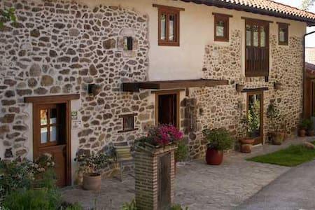 Hotel Rural Los Llaureles, Torazo - Torazu