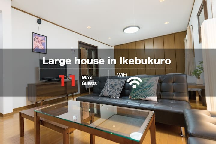 Huge and cozy private house in Ikebukuro.TW23 - Itabashi-ku - House