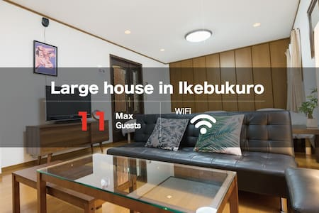 New30%OFF!! Huge and cozy private house.TW23 - Itabashi-ku - 獨棟