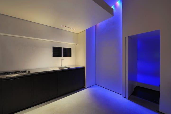 Tokyo Loft -Hiroo luxury penthouse - Tokio - Loft