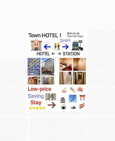 ★1Room HOTEL 1 Warabi station, 2 min
