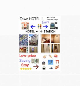 ★1Room HOTEL 1 Warabi station, 2 min