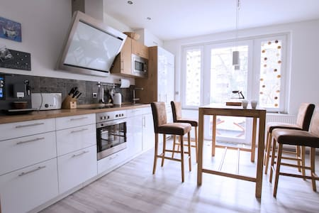 Apartment Hannover TopCitylage 53qm - Hannover