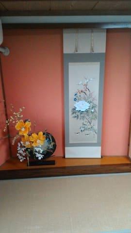 和風 港の見える部屋 和食で夕食と朝食付 釣り 座禅 写経など 体験可 - 松浦市