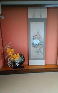 和風 港の見える部屋 和食で夕食と朝食付 釣り 座禅 写経など 体験可 - 松浦市 - Bed & Breakfast
