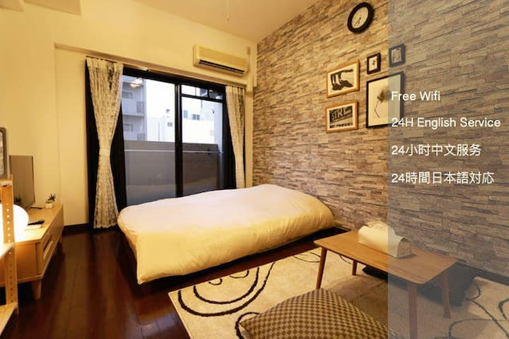 New Open ! Near to Shinsaibashi Cozy room Up to 4! - Nishi-ku, Ōsaka-shi - Huoneisto