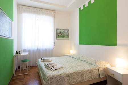 Ai Montecchi B&B - Emerald Room - Verona - Bed & Breakfast