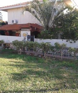 givat ram place - Kiryat Ata