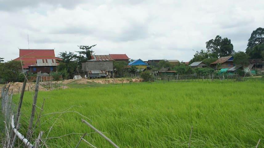 Siem Reap Homestay - Krong Siem Reap - House