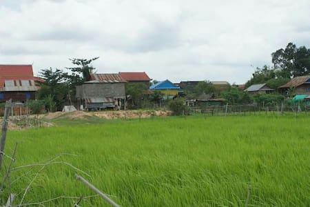 Siem Reap Homestay - Krong Siem Reap