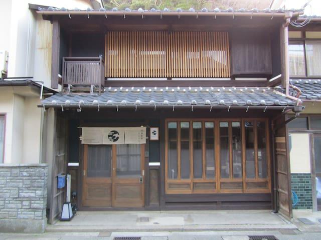 "Villa ""Tangokaido Taniguchi"" max 11 people"