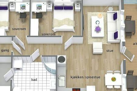 Beautiful apartment with good view - Apartamento